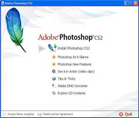 Как установить Adobe Photoshop CS2