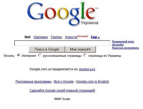 Как искать в Интернете