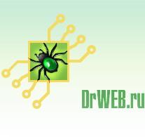 Как бороться с вирусами и что это такое