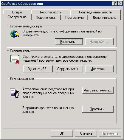 Где хранить пароли в Windows