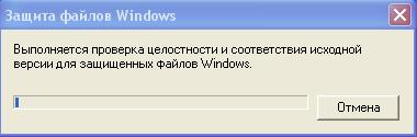 Проблемы с русскими шрифтами в Windows XP