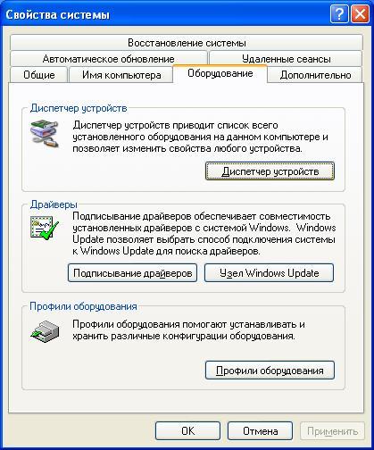 Что делать, если информация копируется очень медленно и медленно записываются диски