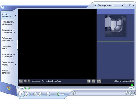Обзор стандартных программ Windows