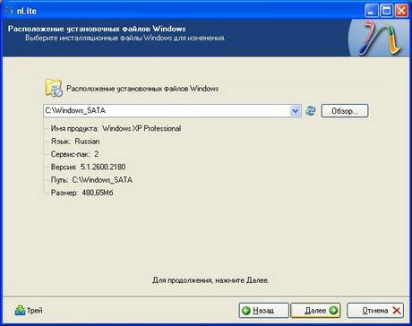 Как установить Windows XP на ноутбук или как добавить SATA-драйвер в дистрибутив Windows XP