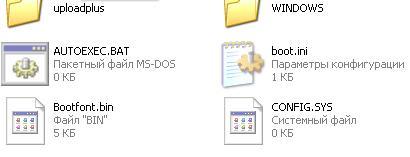 Как правильно работать в Windows
