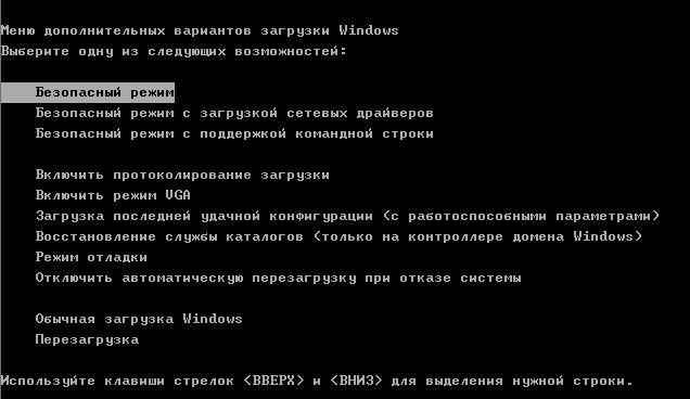 Как восстановить Windows без потери информации